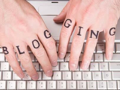 блогване