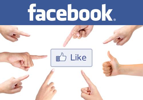Харесване във Фейсбук