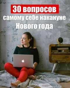 Лариса Парфентиева